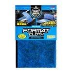 Ręcznik do osuszania Soft99 Max Wash 4 pockets cloth